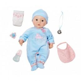 ZAPF CREATION  Baby Annabell - Lalka interaktywna BRACISZEK + akcesoria 794654