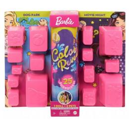 Barbie Color Reveal - Kolorowa Niespodzianka - Park dla psów/ Wieczór filmowy - GPD56