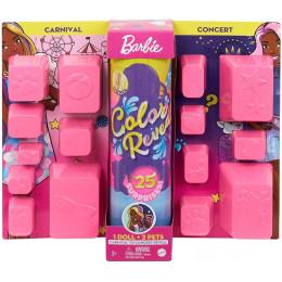 Barbie Color Reveal - Kolorowa Niespodzianka - Wesołe miasteczko/Koncert - GPD57