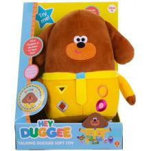 Hey Duggee - Mówiąca maskotka 24 cm - Pies Duggee - 1869