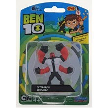 Epee Ben 10 76764 Minifigurka - Czteroręki