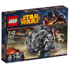 LEGO STAR WARS 75040 General Grievous Wheel Bike
