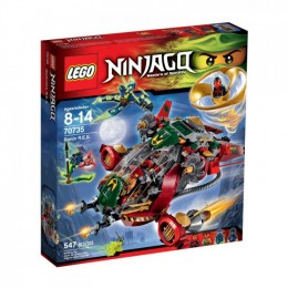 Klocki LEGO NINJAGO 70735 Ronin R.E.X.