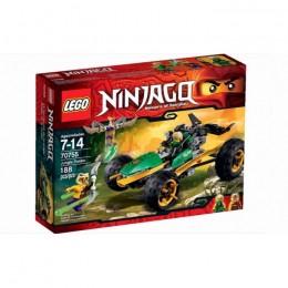 Klocki LEGO NINJAGO 70755 Ścigacz