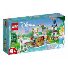 LEGO Disney 41159 Przejażdżka karetą Kopciuszka