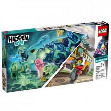 LEGO Hidden Side - 70423 - Autobus Duchozwalczacz