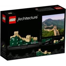 LEGO® Architecture 21041 Wielki Mur Chiński