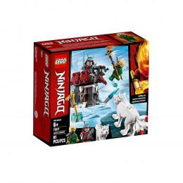 LEGO® NINJAGO® 70671 Podróż Lloyda