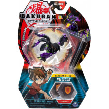 Bakugan Battle Planet – Battle Brawlers – Nillious Ultra kula podstawowa seria 1 - 20104038