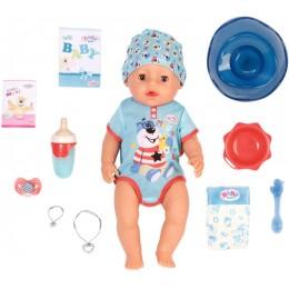 Baby Born – Lalka bobas – Magiczny chłopiec + akcesoria 827963