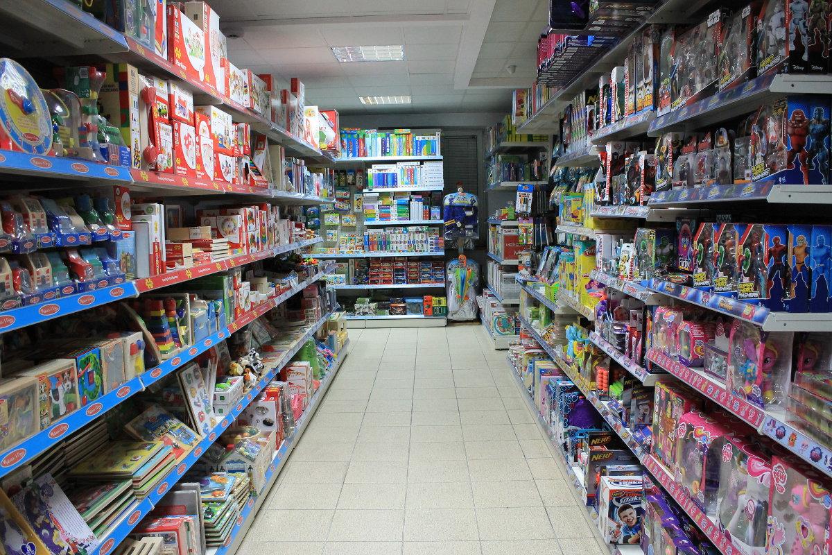 Kimland - sklep stacjonarny 3 - Kraków